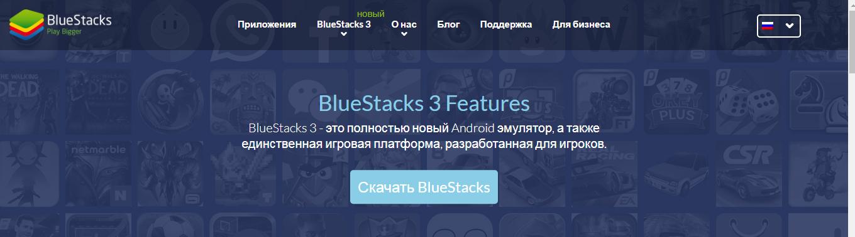 эмулятор андроид для просмотра инстаграм историй на пк
