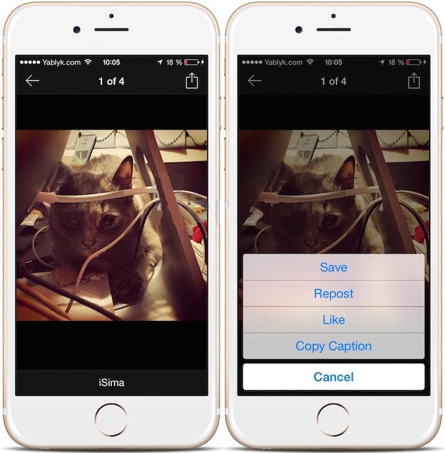 как скачать видео из инстаграм на iphone
