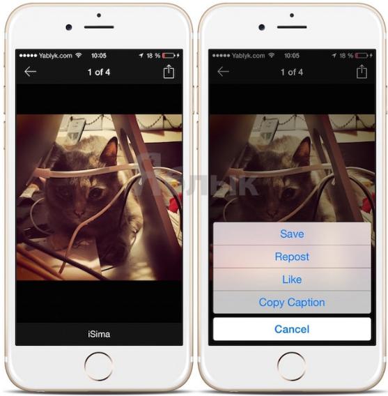 Как сохранить фото из инстаграм на айфоне