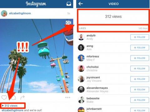 общие просмотры как в Инстаграме посмотреть кто смотрел видео