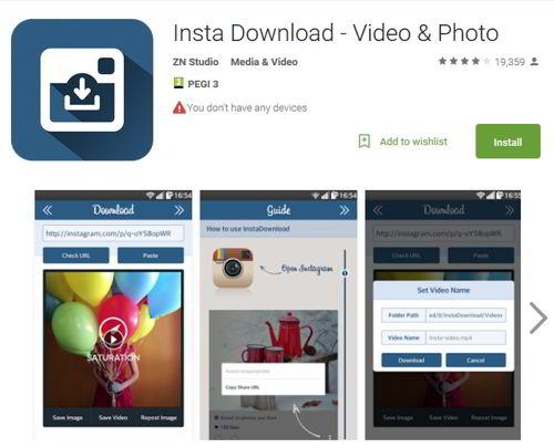 приложение для Инстаграм для скачивания видео