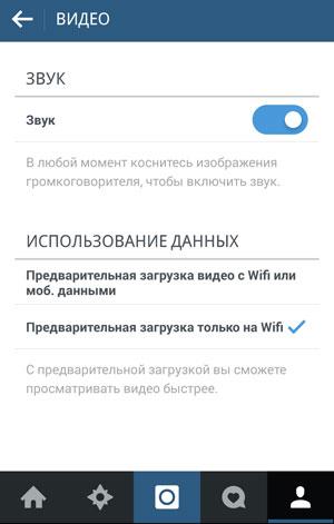 в видео в Инстаграме нет звука на видео проблема
