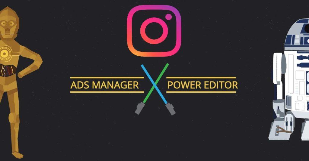 как настроить рекламу в инстаграм через инстаграм Ads Manager и Power Editor