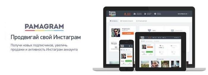 ведение инстаграма цены в pamagram Zengram и Doinsta