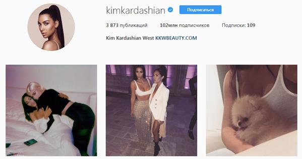 сколько стоит реклама у звезд в инстаграме у Ким Кардашьян