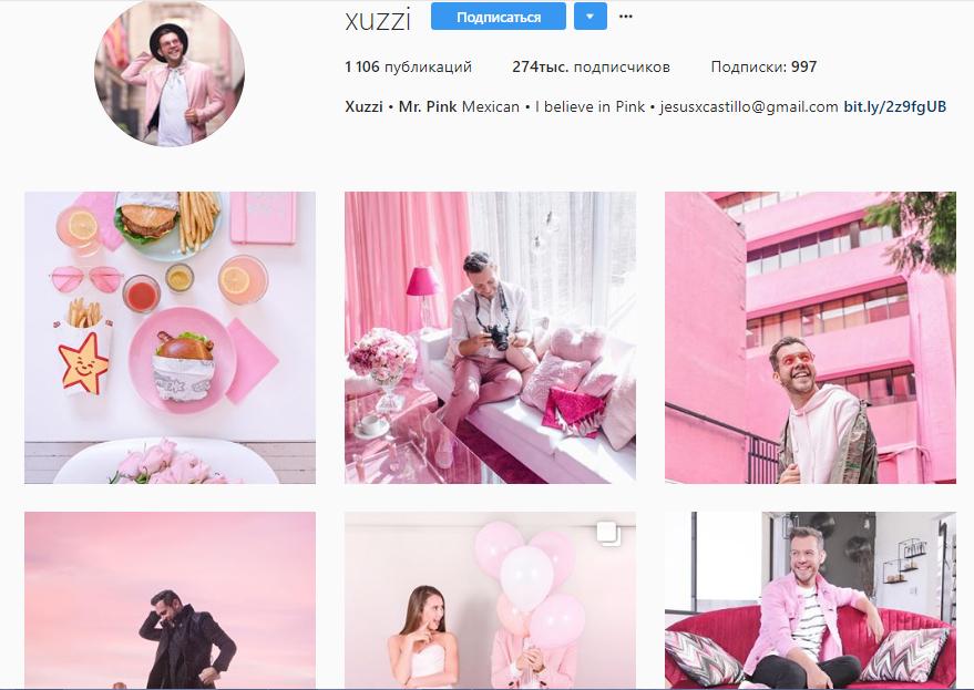 как красиво оформить профиль в Инстаграм в одном цвете