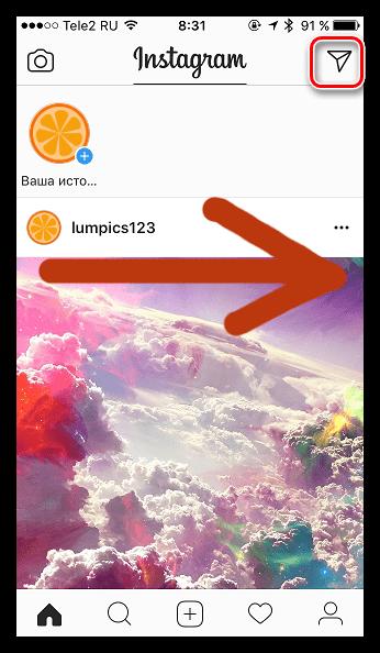 как скопировать ссылку в Инстаграме в директе