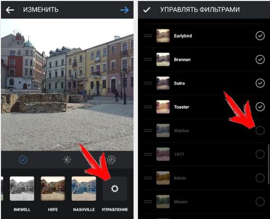как пользоваться и управлять фильтрами в Инстаграм