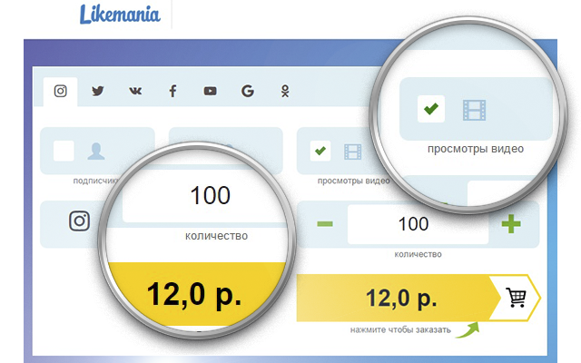 накрутка лайков в Инстаграме бесплатно через сайт likemania