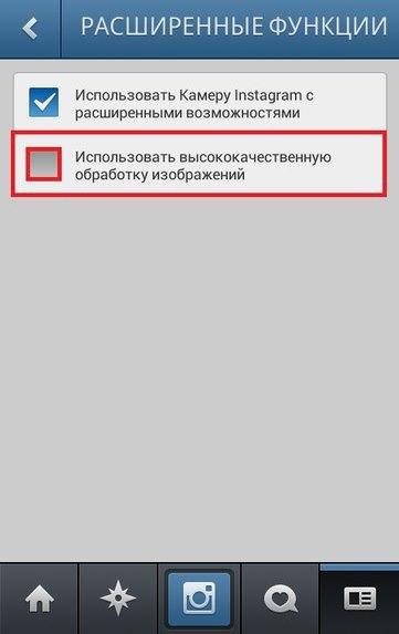 Изготовление казачьей боевой 10