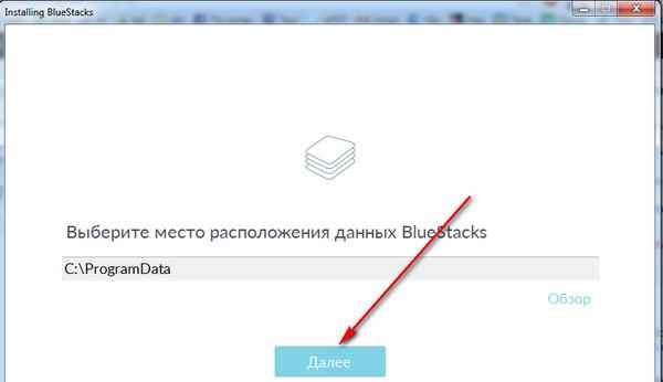 Как сделать ссылку на место на странице фото 475