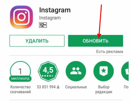 почему в Инстаграме нет масок на телефоне
