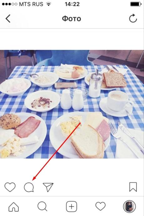 как правильно на английском подписывать фото находятся