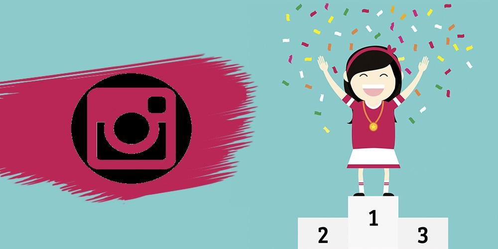 Конкурс картинки для инстаграм, днем рождения