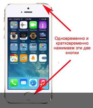 Как сделать репост в инстаграме с текстом на айфоне