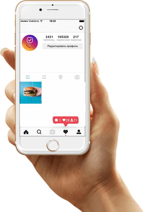 как пользоваться Инстаграмом на телефоне пошагово
