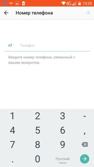 где и как восстановить пароль Инстаграм через номер телефона