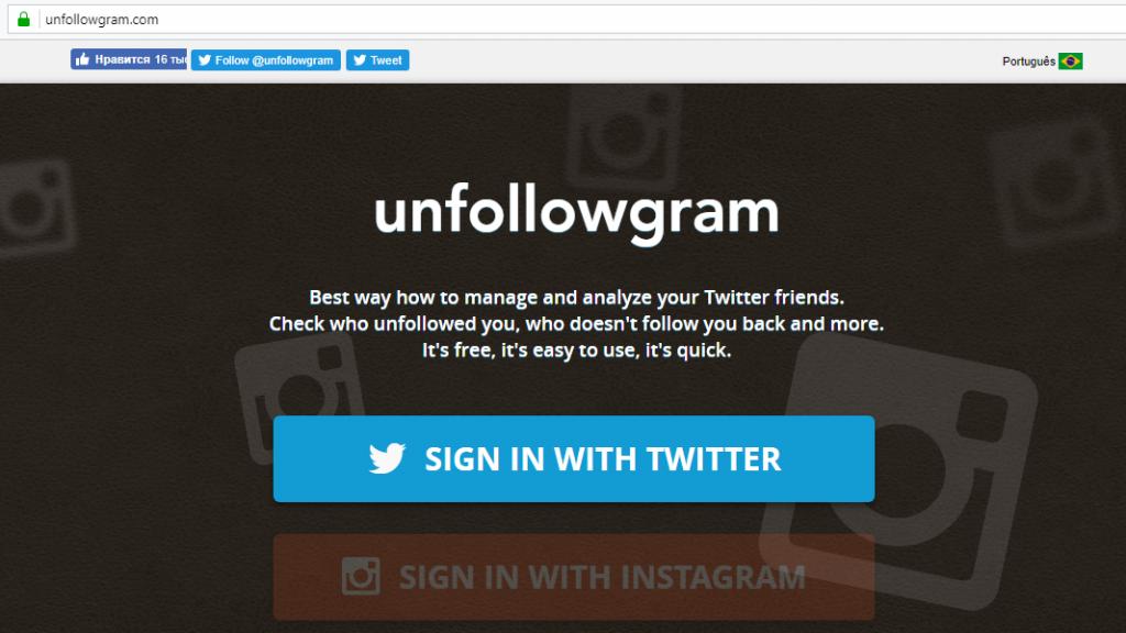 просмотр гостей в инстаграм через Unfollowgram