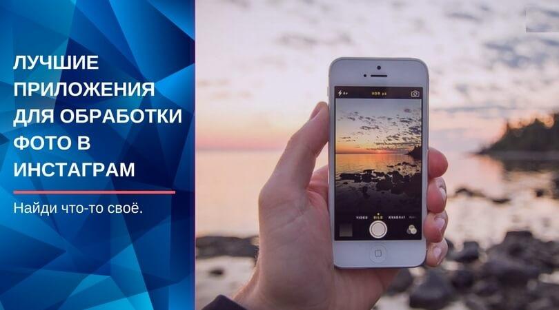 приложение для выставления лайф фото может спровоцировать появление