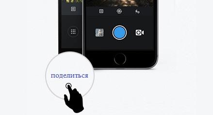 способы как поделиться записью в инстаграме