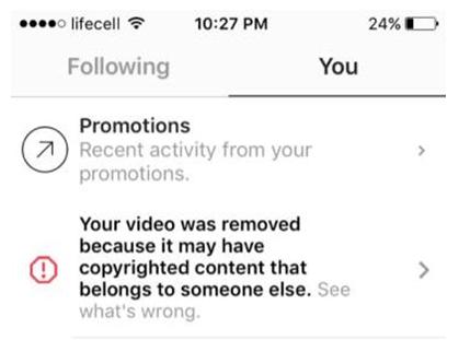 авторские права в инстаграме