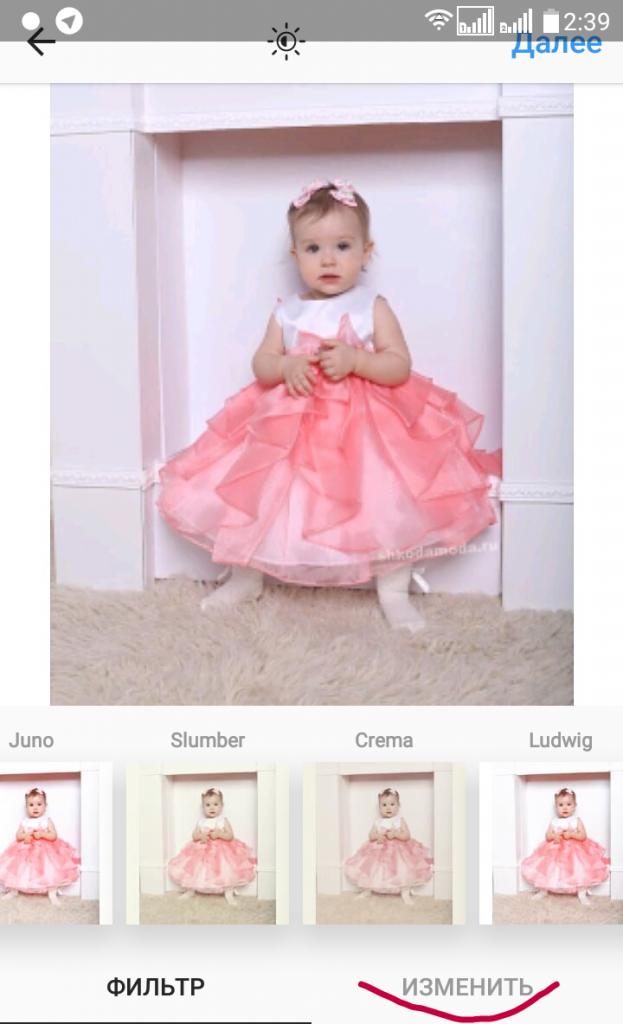 инструкция как уменьшить фото в инстаграм