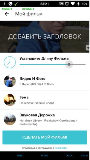 приложение magisto для накладывания музыки на видео в инстаграм