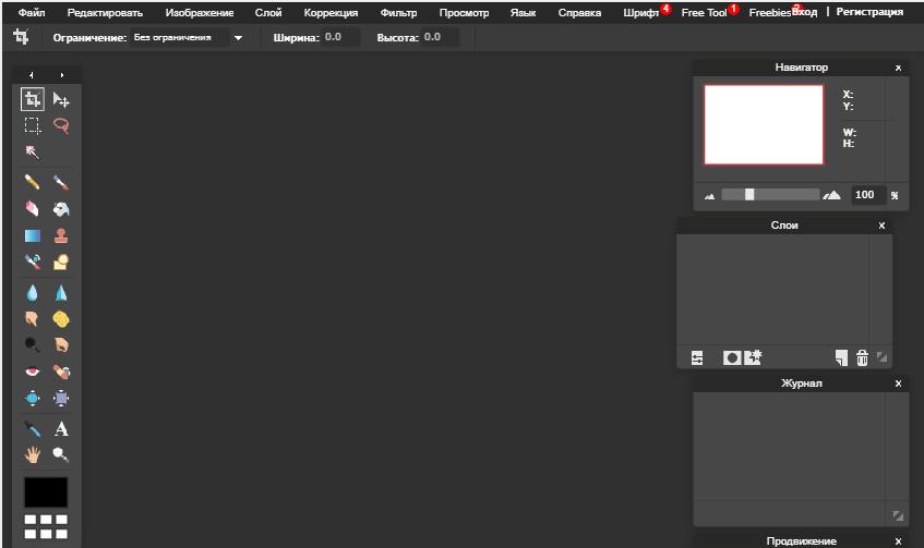 сервис Pixlr Editor для редактирования фотографий в инстаграме